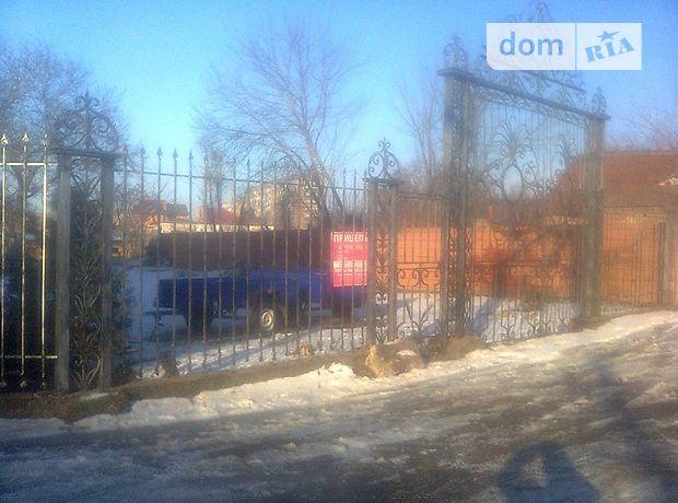 Долгосрочная аренда земли коммерческого назначение, Днепропетровская, Кривой Рог, р‑н.Центрально-Городской, Кобылянского 126