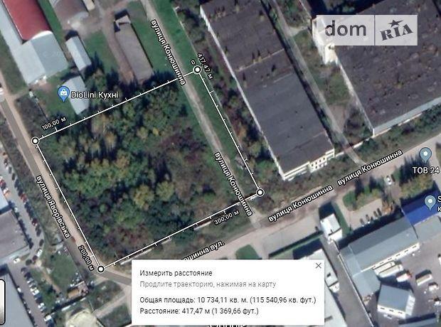 Аренда земли коммерческого назначения в Львове, цена: договорная за объект фото 2