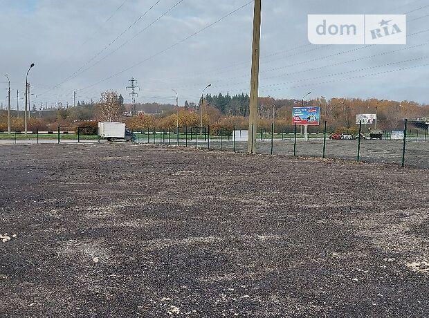 Оренда землі комерційного призначення в Тернополі, ціна: договірна за об'єкт фото 1