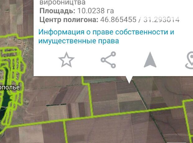Аренда земли сельскохозяйственного назначения в селе Краснополье, цена: договорная за объект фото 1