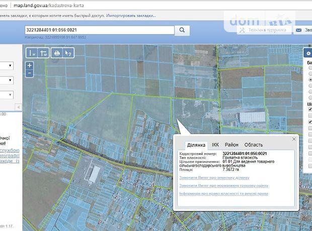 Аренда земли сельскохозяйственного назначения в селе Красиловка, цена: 240 000 грн за объект фото 1