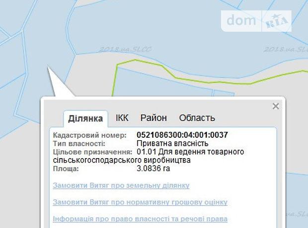 Оренда землі сільськогосподарського призначення в Жмеринці, ціна: 30 380 грн за об'єкт фото 1