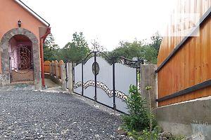 Недвижимость в Межгорье Аренда