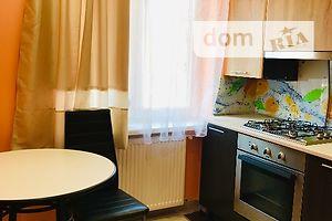 Недвижимость в Ужгороде Аренда