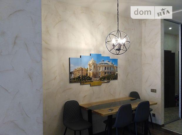 Аренда посуточная квартиры, 1 ком., Одесса, р‑н.Приморский, Гагаринское плато