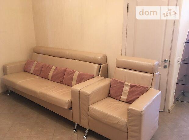 Аренда посуточная квартиры, 1 ком., Одесса, р‑н.Приморский, Канатная улица