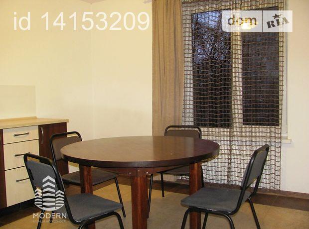 Долгосрочная аренда части дома, 130м², Винница, р‑н.Центр, Льва Толстого улица