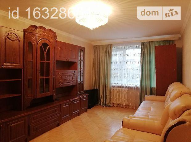 трехкомнатная квартира с мебелью в Тернополе, район Центр, на ул. Острожского Князя в аренду на долгий срок помесячно фото 1