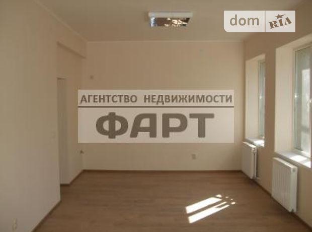 Ужгород аренда офиса арендовать офис Спортивный проезд