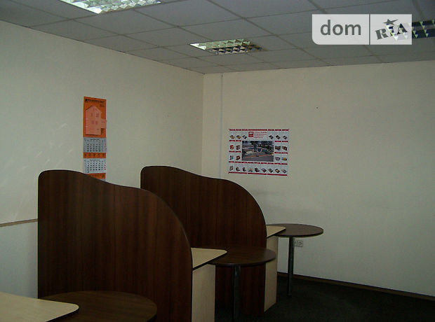 Долгосрочная аренда офисного помещения, Винница, р‑н.Ближнее замостье, Киевская улица