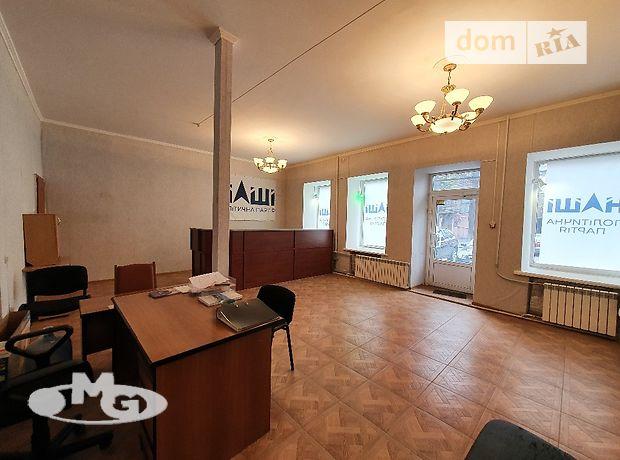 Аренда офисного помещения в Днепре, Комсомольская улица 14, помещений - 3, этаж - 1 фото 1