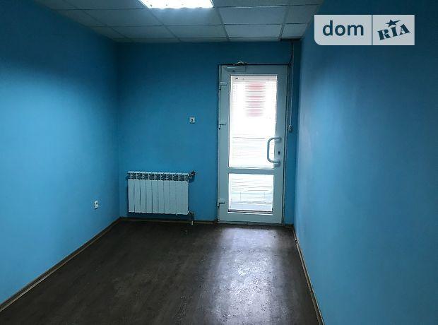 Аренда офисного помещения в Днепре, Гончара О. улица, помещений - 4, этаж - 1 фото 1