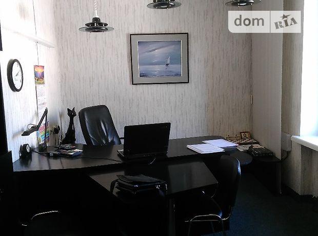 Долгосрочная аренда офисного помещения, Винница, р‑н.Славянка, Пирогова улица