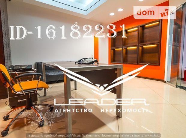 Аренда офисного помещения в Виннице, Князей Кориатовичей улица, помещений - 4, этаж - 1 фото 1