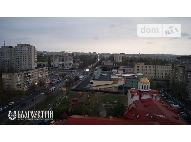 Долгосрочная аренда офисного помещения, Винница, р‑н.Вишенка, Келецкая улица