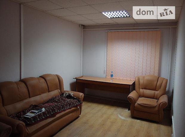 Долгосрочная аренда офисного помещения, Запорожье, р‑н.Александровский (Жовтневый), Железнодорожная улица