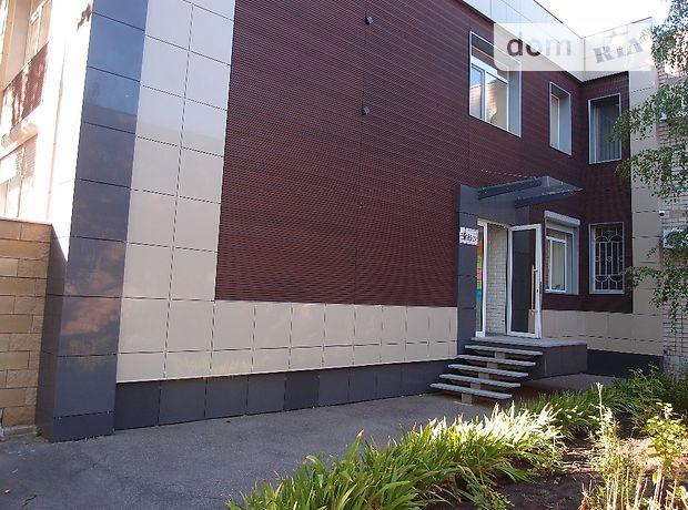 Долгосрочная аренда офисного здания, Запорожье, р‑н.Хортицкий, Гудыменко улица