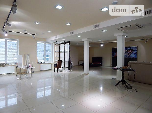 Аренда офиса в харькове панорама коммерческая недвижимость магазины торговые площади