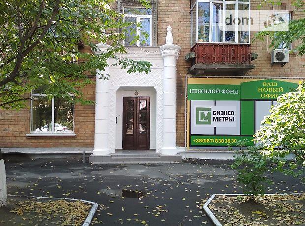Долгосрочная аренда помещения свободного назначения, Киев, р‑н.Печерский, Бастионная улица