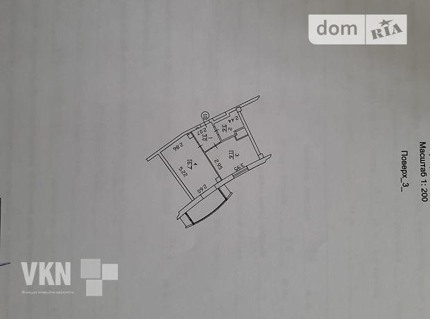 Долгосрочная аренда помещения свободного назначения, Винница, р‑н.Центр, Первомайская улица