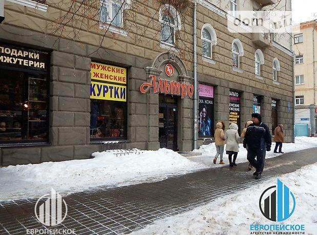 Долгосрочная аренда торговой площади, Харьков, р‑н.Павлово Поле, Науки проспект
