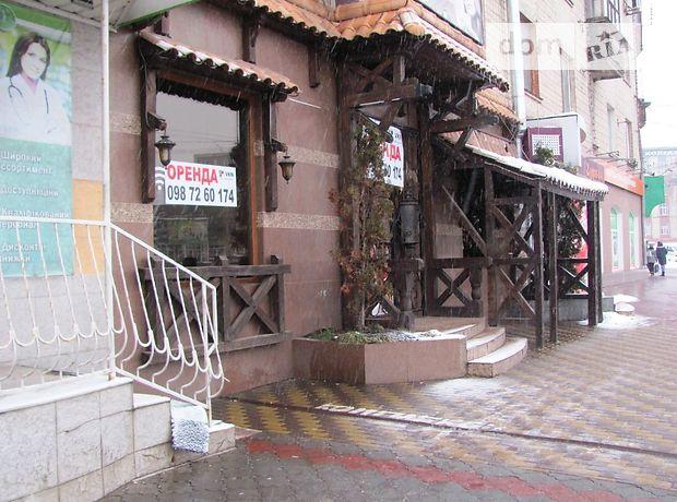 Долгосрочная аренда торговой площади, Винница, р‑н.Ближнее замостье, Киевская улица, дом 2