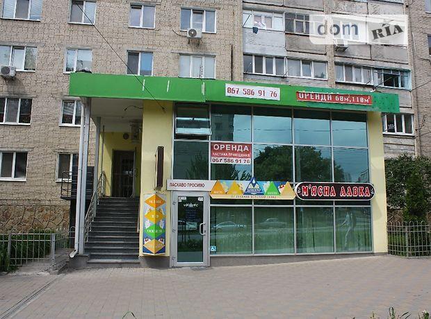 Торгова площа в Вінниці, здам в оренду по Юності проспект, район Вишенька, ціна: 25 000 грн за об'єкт фото 1