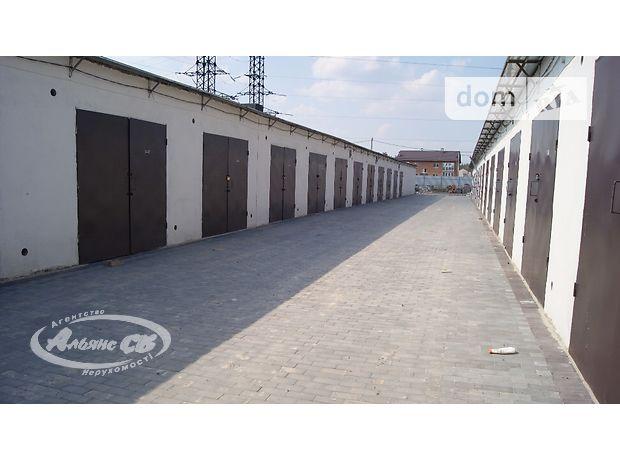 Продажа бокса в гаражном комплексе, Винница, р‑н.Барское шоссе, Архитектурная улица
