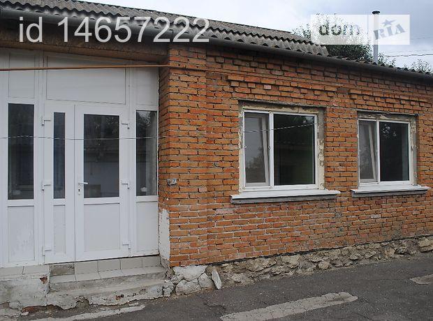 Продажа части дома, 87.7м², Хмельницкий, р‑н.Раково, Котляревского улица