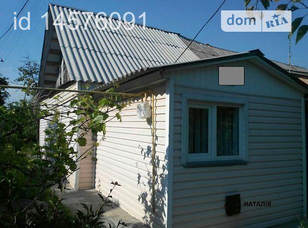Продажа части дома, 30м², Винница, р‑н.Старый город, Щорса улица