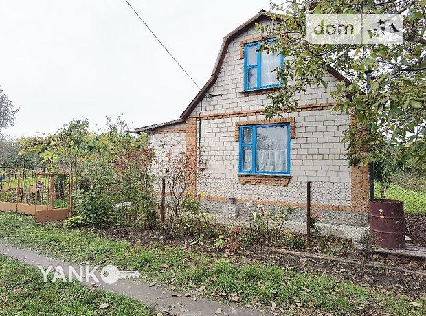 двокімнатна дача з мансардним поверхом, 45 кв. м, цегла. Продаж в Сальнику (Вінницька обл.) фото 1