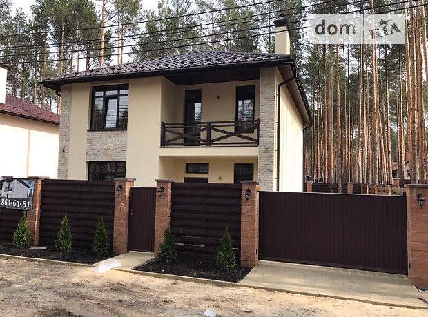 Продажа дома, 160м², Киевская, Буча, р‑н.Буча, Бучанское шоссе 44