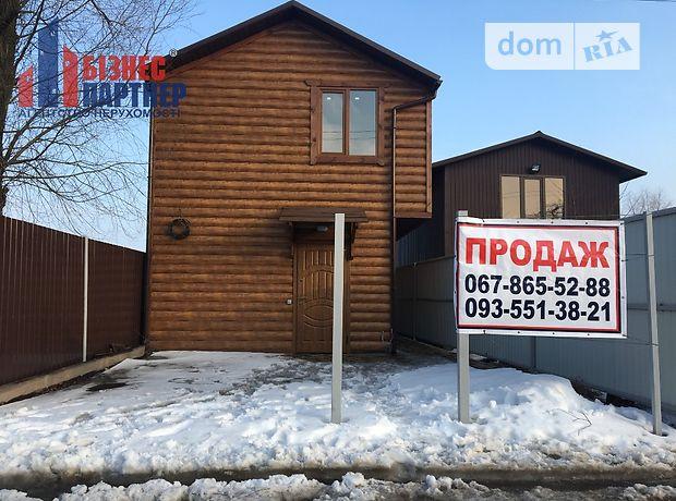 Продажа дома, 80м², Черкассы, р‑н.Дахновка, Дахновская улица