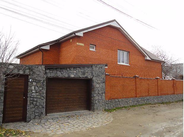 Продажа дома, 180м², Днепропетровск, р‑н.Жовтневый, Мандрыковская улица