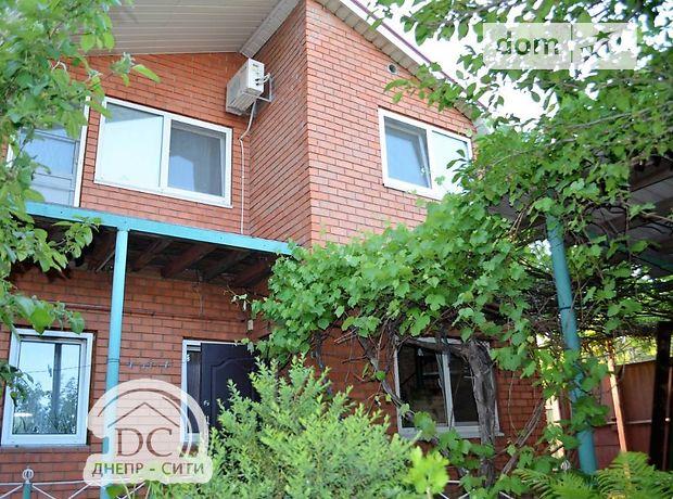 Продажа дома, 137.7м², Днепропетровск, р‑н.Новокодакский, Металлургов проспект