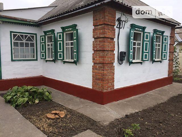 Частные объявления города днепропетровс частные объявления сдаю дачный домик на выходные