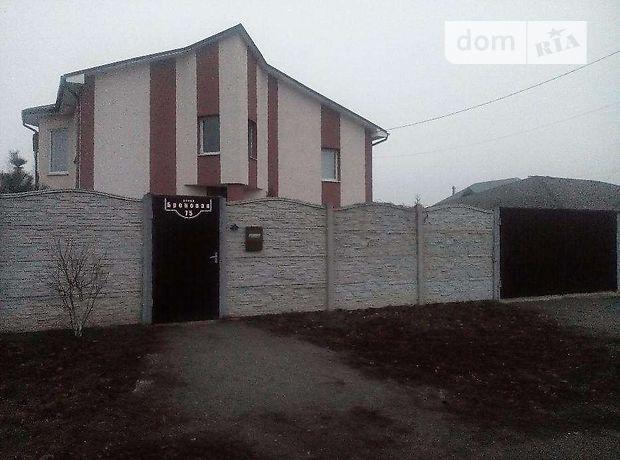 Продажа дома, 245м², Днепропетровск, р‑н.Самарский, Броневая улица