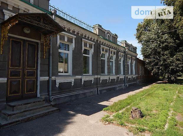 Продажа дома, 200м², Харьков, р‑н.Новобаварский, Владимирская улица