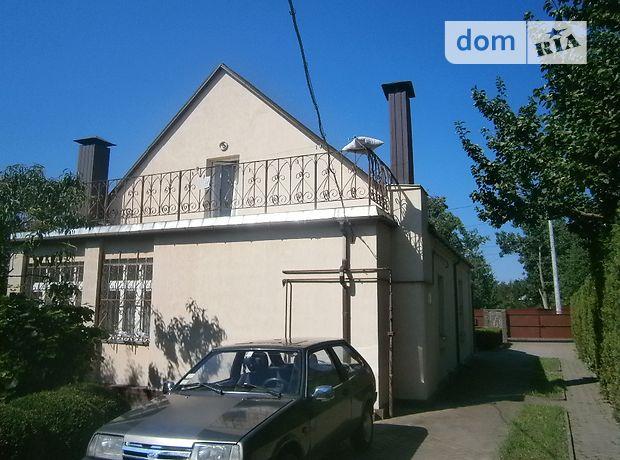 Продажа дома, 145м², Житомир, р‑н.Центр, Чехова улица