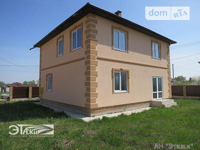 Продажа дома, 170м², Киевская, Киево-Святошинский, c.Белогородка, Рассветная улица