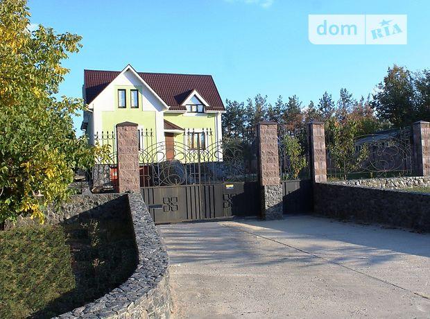 Продажа дома, 275м², Днепропетровская, Новомосковск, c.Песчанка, Мостовая улица