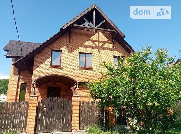 Продажа дома, 287.4м², Полтава, р‑н.Яр, Оржицкая