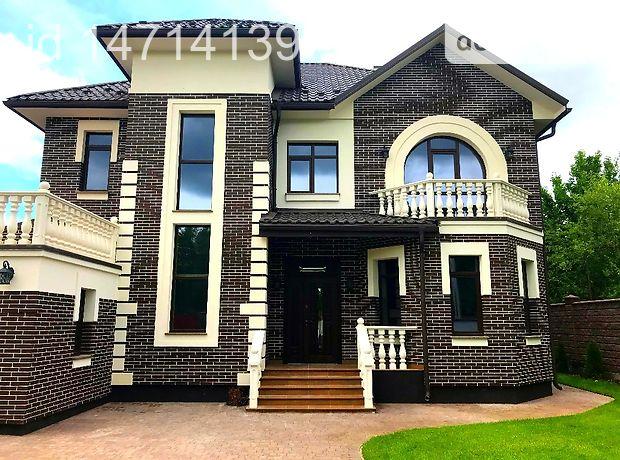 Продажа дома, 270м², Ровно, р‑н.Царское, Досвітня , дом 16