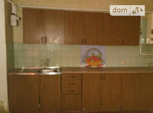 Продажа дома, 180м², Тернополь, р‑н.Центр, Стадниковой Софии улица