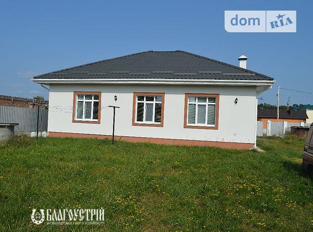 Продажа дома, 105м², Винница, р‑н.Агрономичное, Молодежная улица