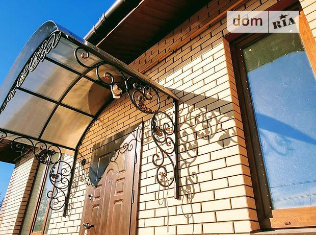 Продажа дома, 120м², Винница, р‑н.Бучмы, Гагарина улица