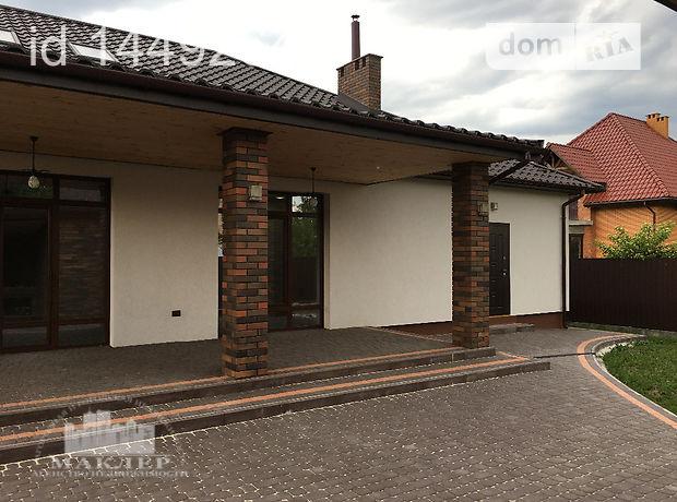 Продаж будинку, 250м², Вінниця, р‑н.Дальнє замостя, Немирівське шосе