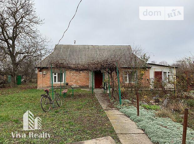 одноэтажный дом, 80 кв. м, кирпич. Продажа в Гавришовке (Винницкая обл.) фото 1