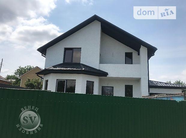 Продажа дома, 165м², Винница, р‑н.Пирогово, Центральная улица