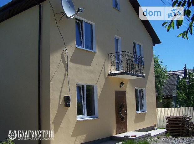 Продаж будинку, 145м², Вінниця, р‑н.Пирогово, Зоряний провулок